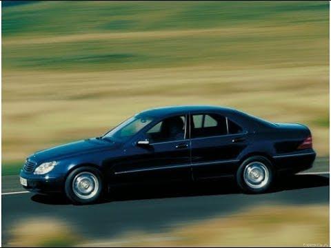 Mercedes W220:S320CDi vs S400CDi vs S350 vs S430 vs S500 vs S600