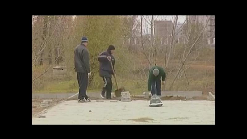 Сегодня в Абакане (ТВ Абакан, октябрь 2002) Строительство Молодёжного культурного центра