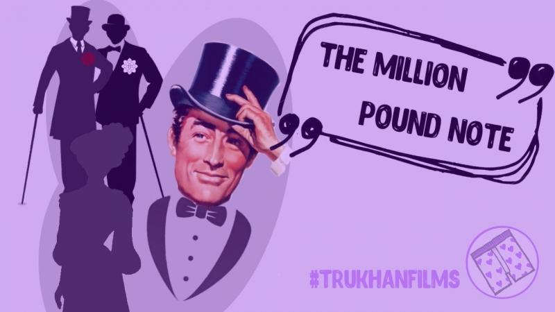 Банковский билет в миллион фунтов стерлингов (1954) The Million Pound Note