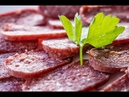 Болгарское застолье Вяленая колбаса луканка
