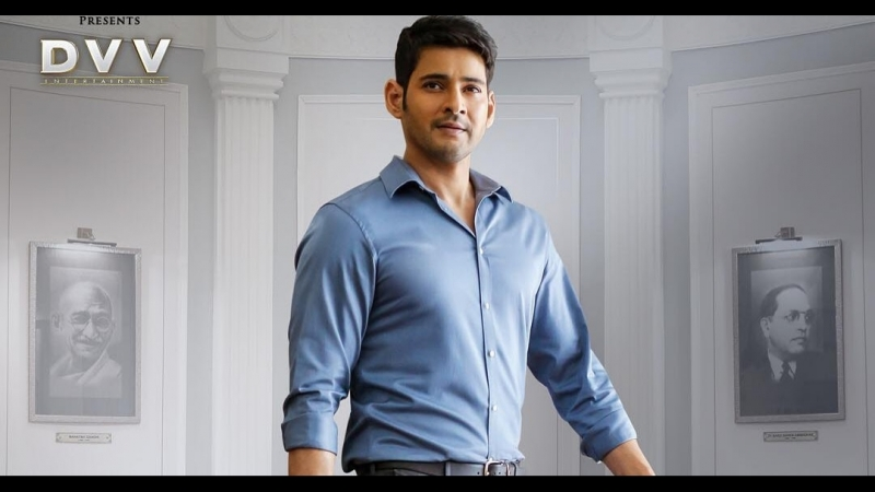 Bharat Ane Nenu maheshbabu kiaraadvani full movie online look with me on my page today right now