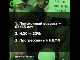 Путин не любит участвовать в предвыборных компаниях