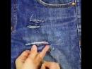 Полный гид по лайфхакам с джинсами.