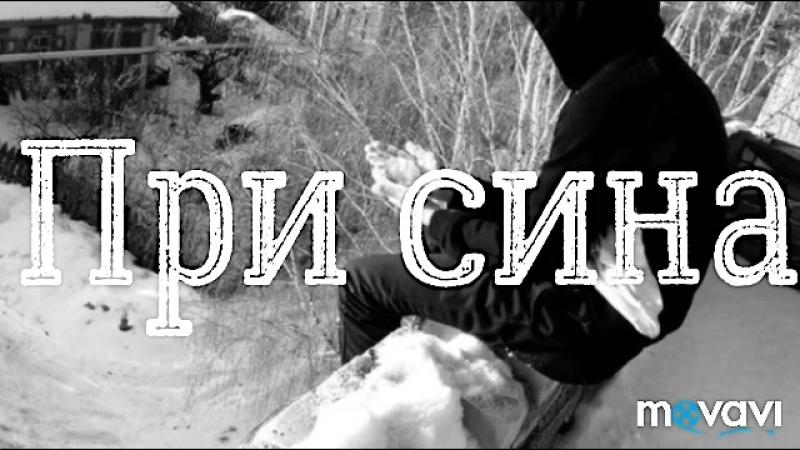 Это видео я посвящаю тебе братик. » Freewka.com - Смотреть онлайн в хорощем качестве