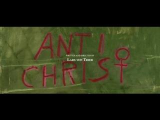 Antichrist/Antichrist/2009