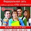 Занятия для детей в Одинцово/Центр  Одинцово