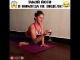 Необычная йога
