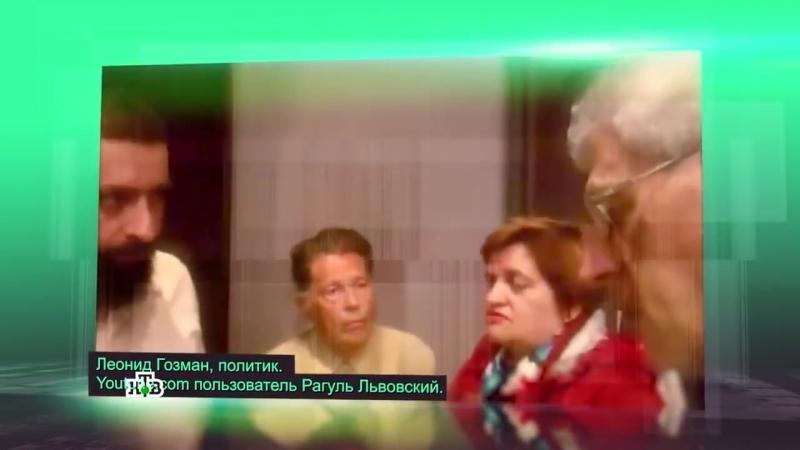 Захар Прилепин. Уроки русского. Урок №14_ Между землей и небом — война