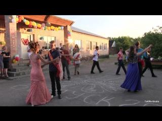 Школьный вальс-Выпускной 2018 Переможное-ТаЮRa-Studio