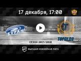 «Буран» Воронеж - «Торпедо У-К» Усть-Каменогорск