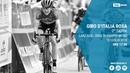 Giro d'Italia Rosa 7° Tappa Lanzada Diga di Campo Moro