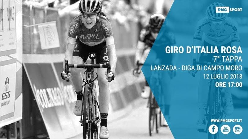 Giro dItalia Rosa 7° Tappa - Lanzada- Diga di Campo Moro