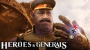 Heroes Generals THAI Funny Moments EP 10