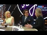Виктор Дробыш - О знакомстве с Аллой Пугачевой в Ток-шоу
