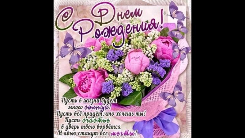 Саша Ильин С Днем Рождения!!