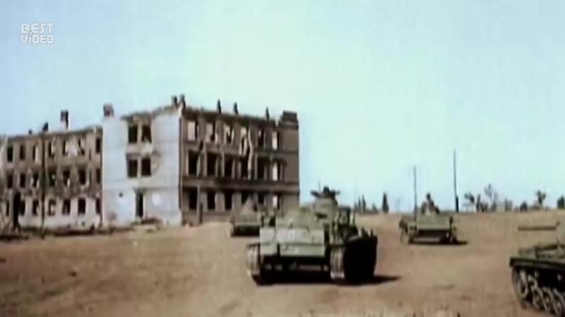 Bangalorskiy Klinok 18 Кадры Сталинградской битвы 1942-1943 в цвете