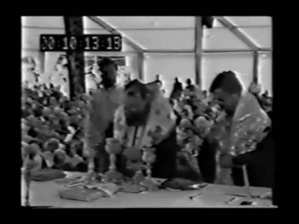 Патриарх Кирилл - экуменист. Канберра 1991. Прп. Паисий Святогорец осуждает экуменизм