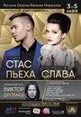 Анастасия Сланевская фото #49