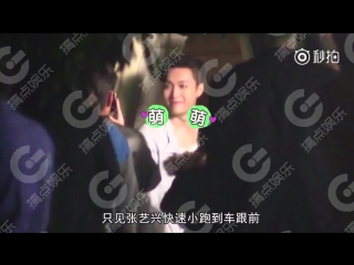 171116 exo lay yixing @ cctv's letters china.