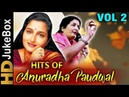 Hits Of Anuradha Paudwal Vol 2 Evergreen Superhit Hindi Songs Bollywood Blockbuster Hit Songs