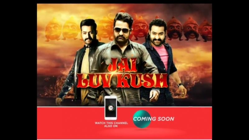 Промо Jai Lava Kusa на хинди Скоро на Zee Cinema