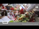 Москва меняется: Новость дня - Акции памяти погибших в Кемерово