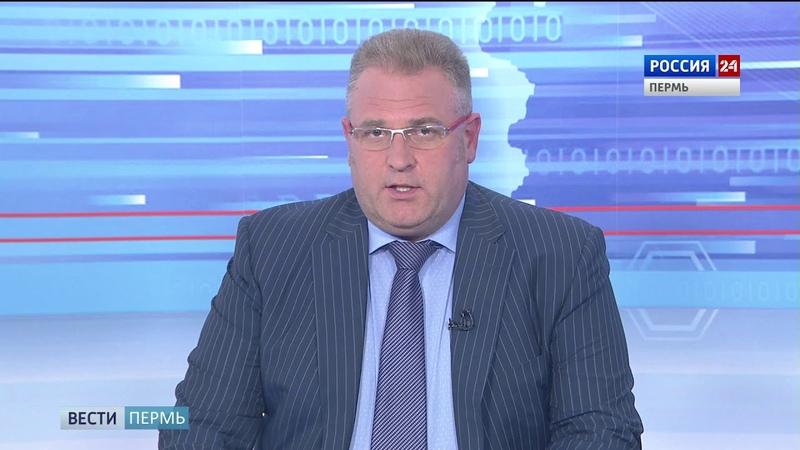 Вести-Пермь. События недели от 08.07.2018 г.