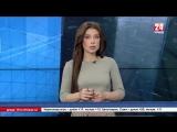 В Крыму объявлено штормовое предупреждение, ожидаются грозы и порывы ветра до 20 м/с
