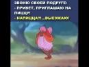 363519100811102