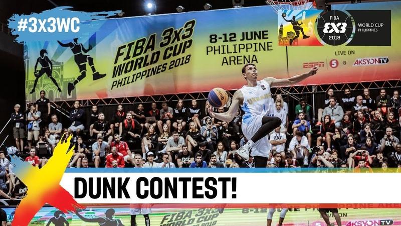 Epic 4-Way Dunk Contest w/ Guy Dupuy, Smoove, David Carlos Miller | FIBA 3x3 World Cup 2018