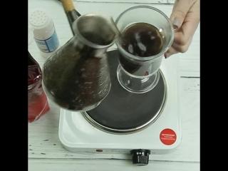 мы предлагаем вам посолить кофе. Да, посолить. Посолить кофе.