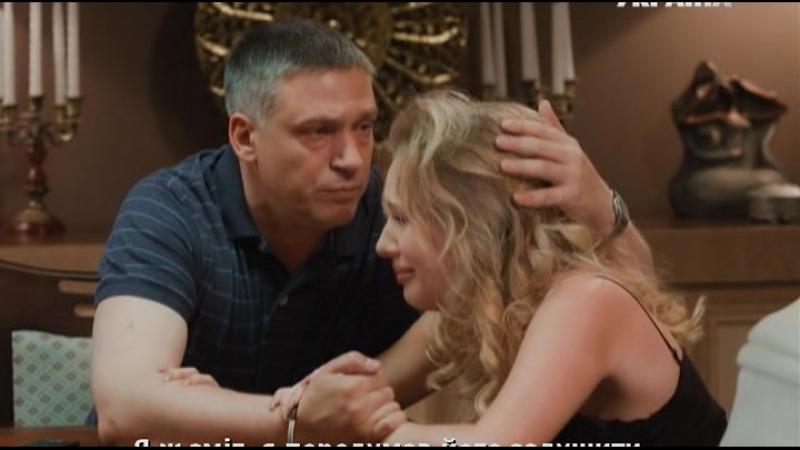 дворняжка ляля 2 сезон 13 серия