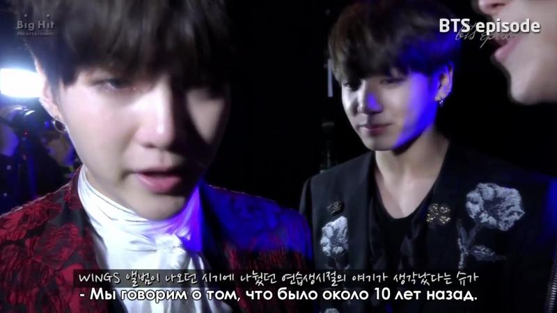 [rus sub] BTS_ Шуга_ Я не планировал плакать. __ Дэсан