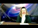 Встреча с Учителем. Сила Любви. Грибанова Н.И. 26.05.2018
