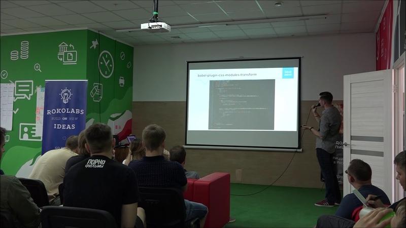 Как переехать с ASP.NET MVC на Node.js и выжить, Илья Шишов, «Мое дело», Пенза
