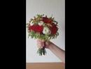 Красный букет невесты от Ваниль и корица