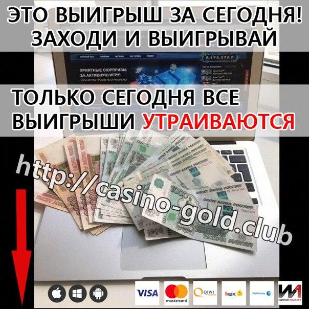 Вулкан играть на телефон Рузаевк поставить приложение