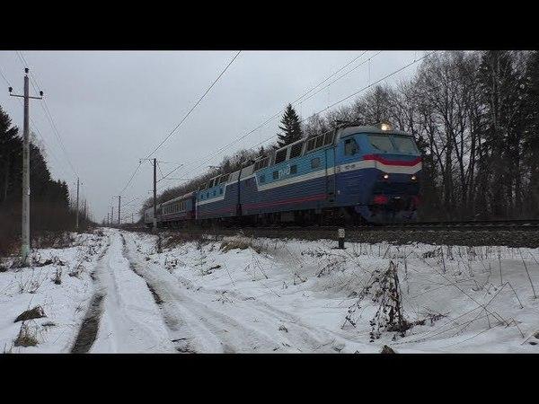 Электровоз ЧС7-011 с вагонами