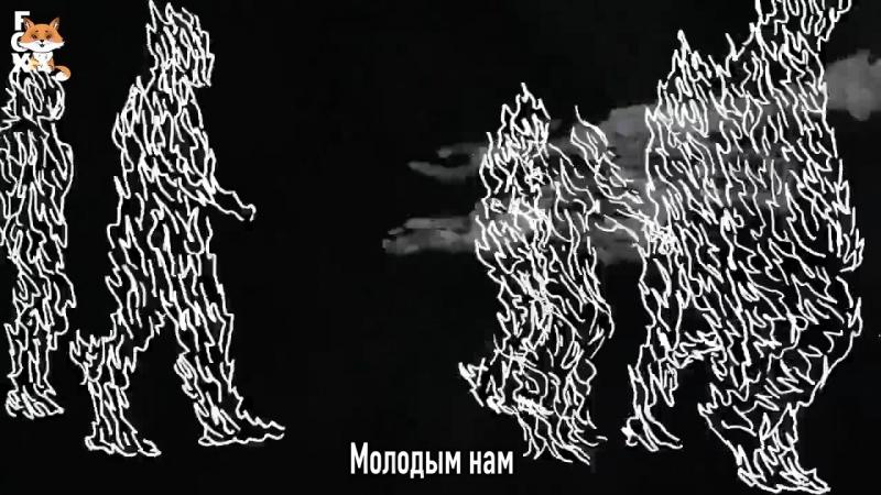 [FSG FOX] hyukoh - Tomboy  рус.саб 