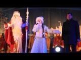 Дед Мороз из Вел.Устюга, Снегурочка из Костромы и мэр г. Вологды поздравляют вологжан с Новым 2018 годом!