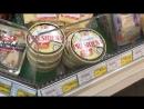 Цены на сыр в Хуа Хине 100 бат = 200 руб