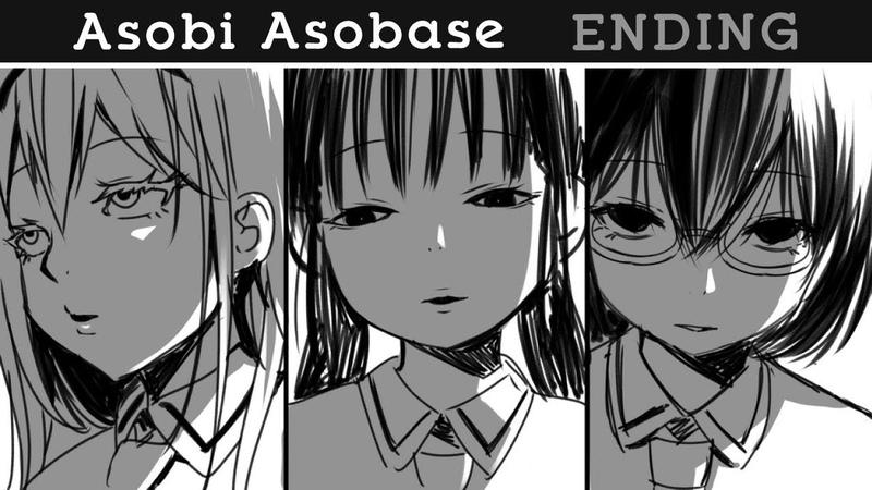 Asobi Asobase Ending「Inkya Impulse」by Hanako Honda,Olivia,Kasumi Nomura