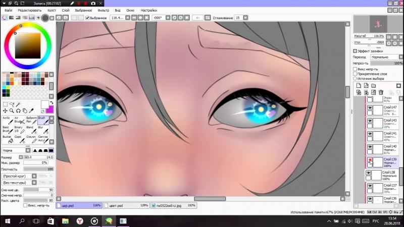 Как Хинкалина красит глаза
