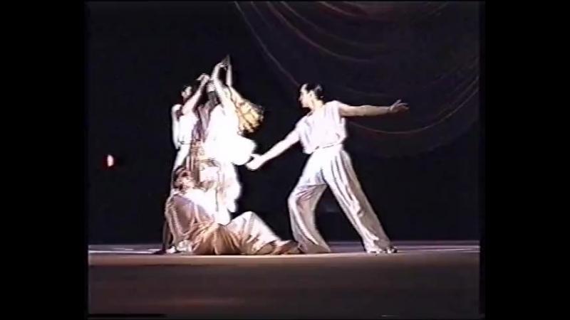 ПРИКОСНОВЕНИЕ пластический этюд театра ЭхО 1999