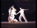 ПРИКОСНОВЕНИЕ пластический этюд театра ЭхО (1999)