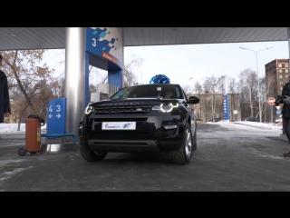 Вручение автомобиля Land Rover в Екатеринбурге