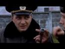 Великий и могучий русский язык хорошее настроение юмор смешное видео отрывок из фильма флот офицеры Мурманск море вода