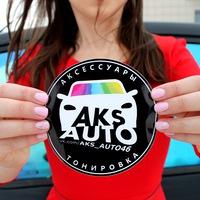 aks_auto46