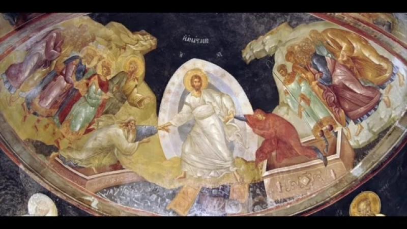 Слово огласительное Святого Иоанна Златоуста на Пасху