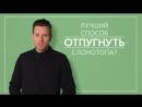Кристофер Робин - Блиц-опрос